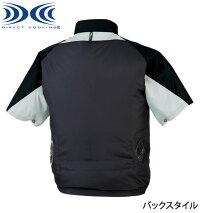 空調服™半袖ブルゾンXE98009SS〜5LジーベックXEBEC【デバイス等パーツ別売り】