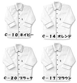 七分袖コックシャツ 【ヤギコーポレーション】 HA850 【MULTI-FORM マルチフォーム】 SS〜3L