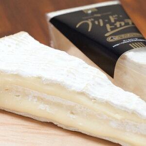 白カビチーズ の 王様 ブリーチーズ タイプ ブリ・ド・トカチ 120g 国産 ナチュラルチーズ ブリー ブリーチーズ 北海道物産 おとり寄せ グルメ 北海道 十勝 中札内村 チーズ工房 直送