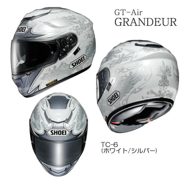 【送料無料・ピンロックシート標準装備】SHOEI(ショウエイ) GT-Air GRANDEUR(ジーティーエア グランジャー)