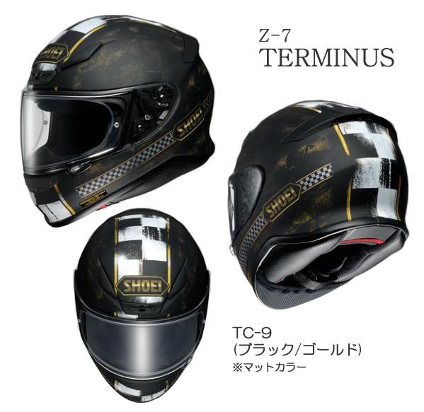 【送料無料・ピンロックシート標準装備】SHOEI(ショウエイ) Z-7 TERMINUS (ゼット-セブン ターミナス)
