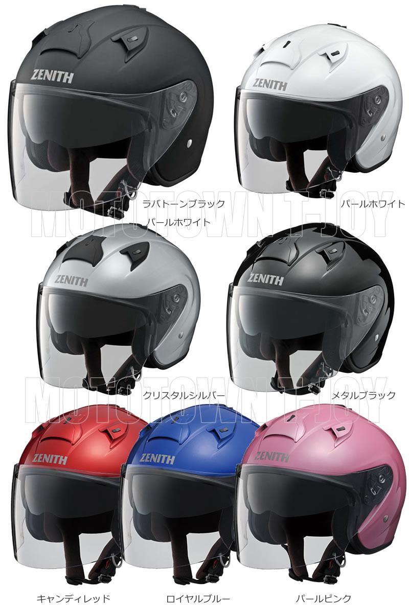 YAMAHA サンバイザー装備 ジェットヘルメット YJ-14 ZENITH