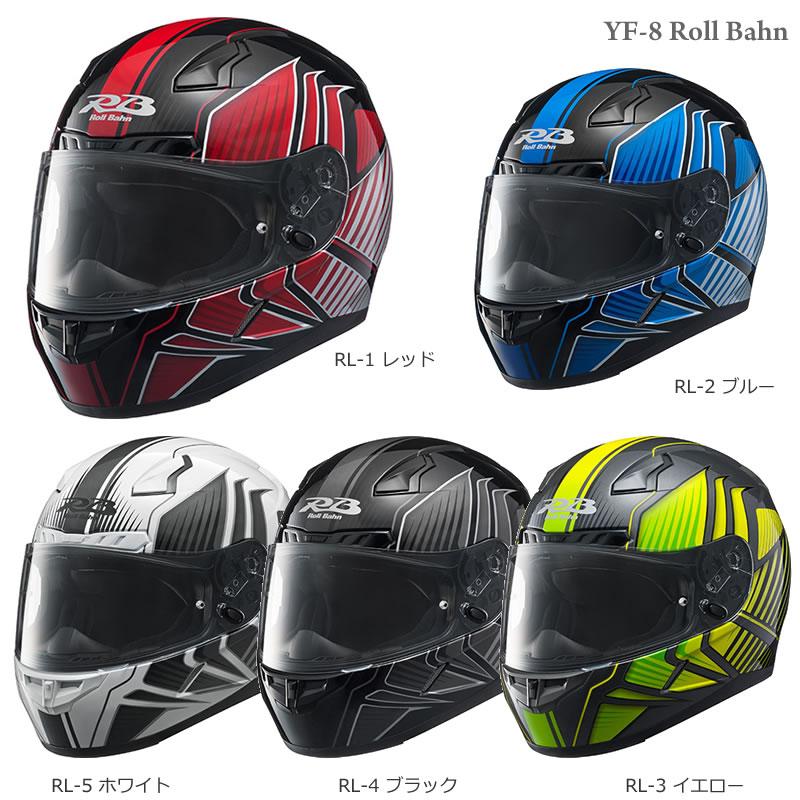 YAMAHA YF-8 Roll Bahn(ロールバーン) グラフィック☆