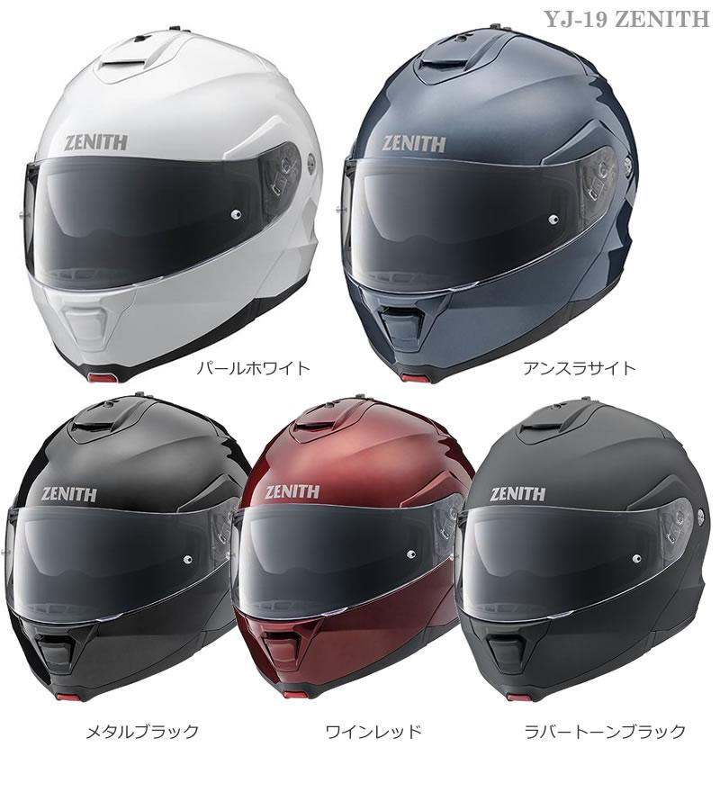 YAMAHA システムヘルメット YJ-19 ZENITH