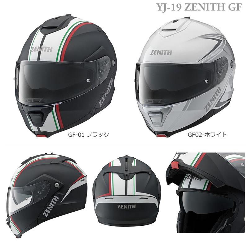 YAMAHA システムヘルメット YJ-19 ZENITH GF グラフィック