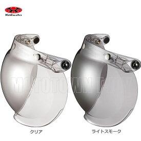 OGK(オージーケーカブト) スイングワイドバブルシールド フラッシュミラー