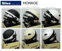 silex (シレックス) ヘルメット MONROE(モンロー) レディースサイズ(57-58cm)