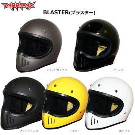【ダムトラックス】 DAMMTRAX BLASTER改 ブラスターカイ