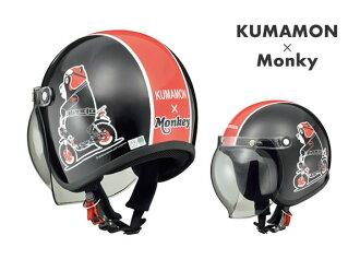 HONDA×KUMAMON(本田×熊MON)JK1A熊MON×猴子安全帽
