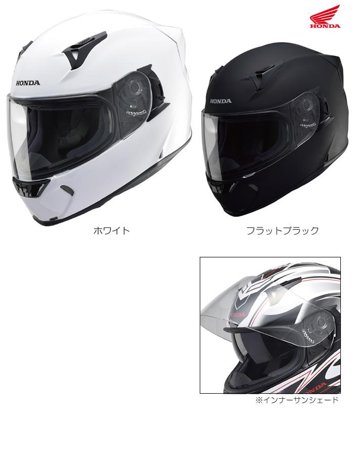 HONDAヘルメット インナーバイザー付 XP512V