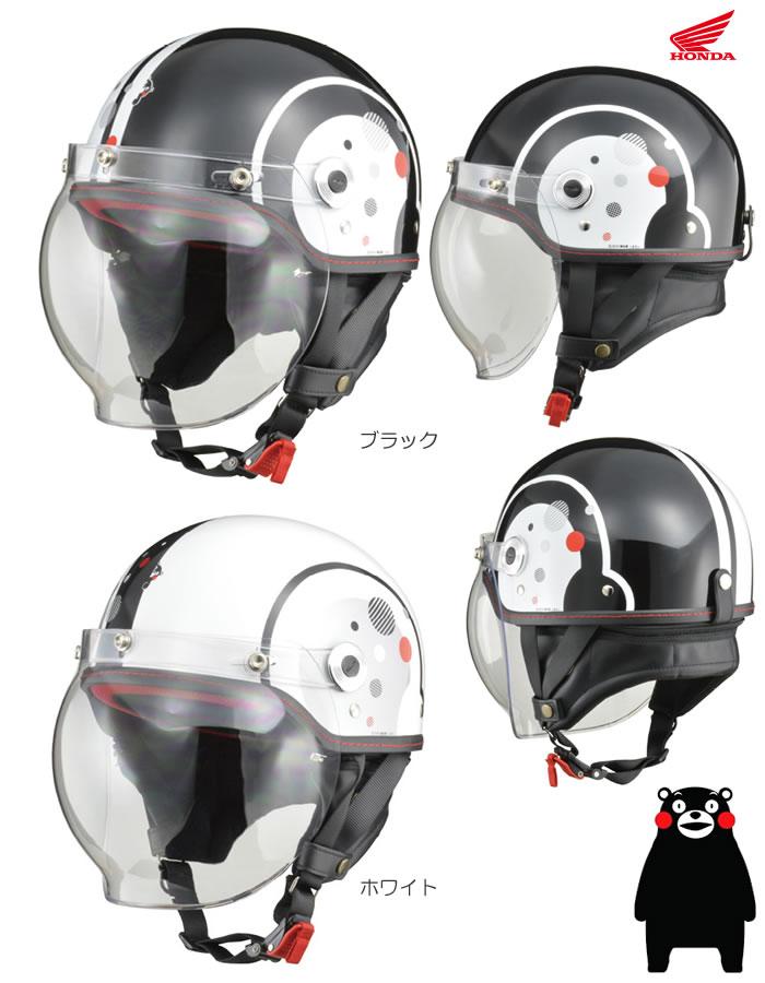 HONDA× KUMAMON(ホンダ×くまモン) FK1A くまモンヘルメット