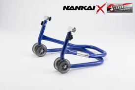【J-TRIP×NANKAI】(Jトリップ×ナンカイ) ナローローラースタンド ブルー NJT-1052BL(梱包サイズ150)
