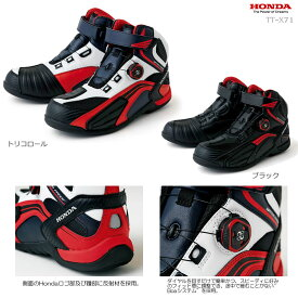 Honda(ホンダ) BOA RIDING SHOES ボアライディングシューズ TT-X71