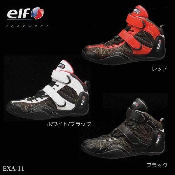 elf(エルフ) EXA-11 ライディングシューズ エクサ11