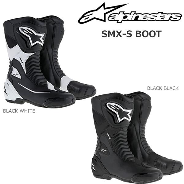 alpinestarsレーシングブーツ 【アルパインスターズ】 SMX-S BOOT