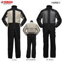 YAMAHA(ワイズギア) YAR21 スクーターレイン ジャンプスーツ