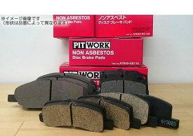 日産 PITWORKディスクパッド フロント AY040-NS158 ★