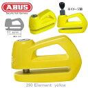 ABUS(アブス)Element 290 (4003318559686)