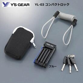 Y'SGEAR(ワイズギア) YAMAHA YL-03 コンパクトロック 70cm ブルー/イエロー/レッド/グリーン