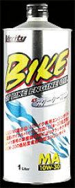 Verity(ベリティ)エンジンオイル BIKE 10W30 MA 【1L】 (21684)