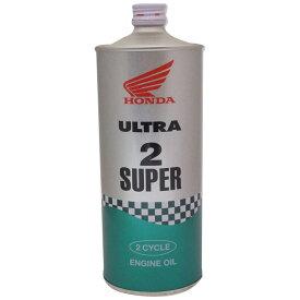 【ホンダ純正】2サイクルオイル ウルトラ2スーパー 1L (08245-99911)