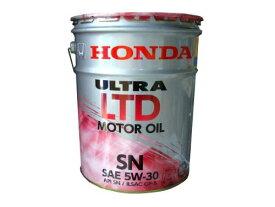 【同梱不可】 HONDA(ホンダ)純正オイル ウルトラLTD SN 20Lペール缶  5W-30SN (08218-99977)