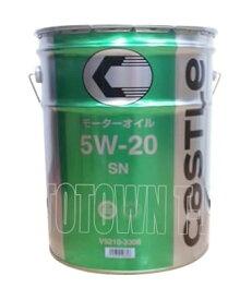 【 送料無料 】CASTLE キャッスル  タクティー(トヨタ) 5W-20 SN 20L V9210-3306