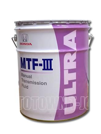 【同梱不可】HONDA(ホンダ)純正トランスミッションフルード ウルトラMTF-3(MT車用) 20Lペール缶 08261-99967