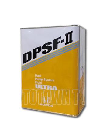 HONDA(ホンダ)デュアルポンプシステムフルード ウルトラDPSF-II 4L缶 08262-99964