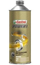 【正規品】カストロール 二輪用2サイクルオイル POWER1 2T 0.5L