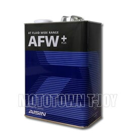 AISIN アイシン ATF ワイドレンジ(汎用型タイプ)AFW+ 4L缶 ATF6004