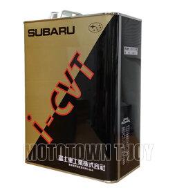 スバル i-CVT F 4L缶 出光興産 K0415YA090