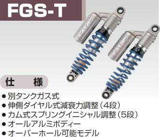 !茅场) KYB 避震 FGS330TA