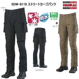 NANKAI(ナンカイ) ストリートカーゴパンツ SDW-8119 ★