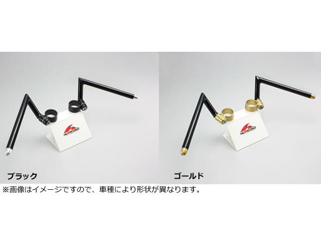 【ハリケーン】エイプ50/100/TypeD  セパレートハンドル TYPE1 HS3104G/HS3104B