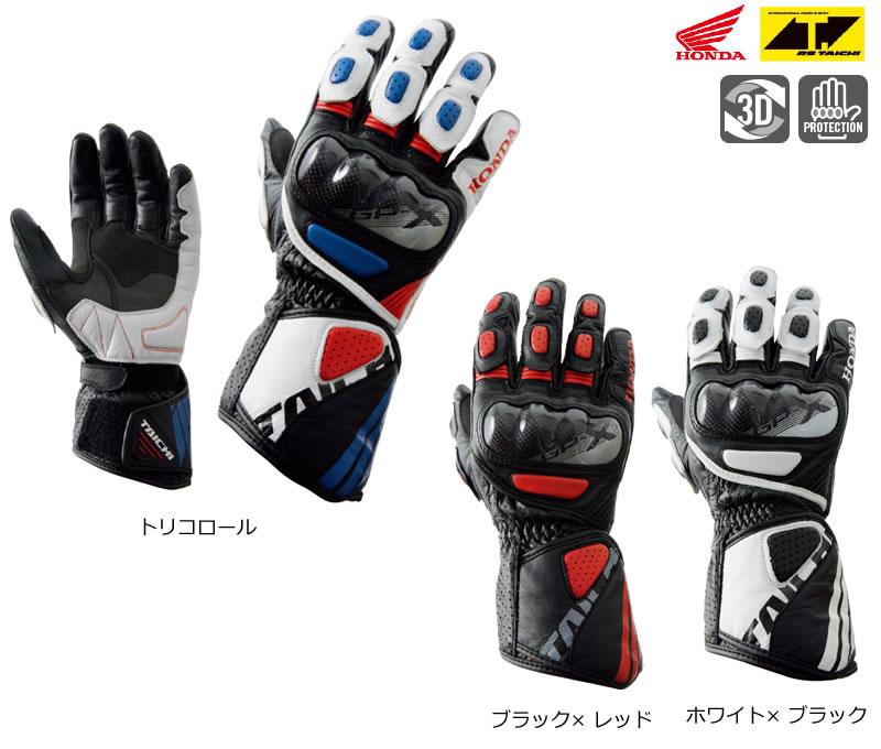Honda×RSタイチ GP-X レーシンググローブ 0SYTP-Y6A