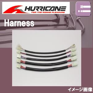 【ハリケーン】 300L 延長ハーネス PCX('10.'11) (HD1105)
