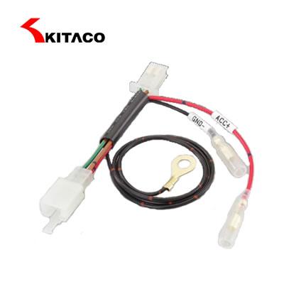 KITACO(キタコ) オプションサービスカプラ用 電源取り出しハーネス【756-9000300】