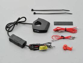 DAYTONA (デイトナ) バイク専用電源 スレンダーUSB2ポート(USB2口 計5V4.8A) 98438