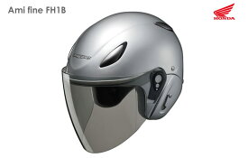 HONDAヘルメット Ami fine FH1B