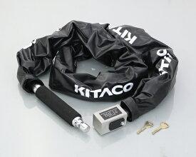 送料無料! KITACO(キタコ)ウルトラロボットアームロック TDZ-12 880-0818120 (総重量:約22.6kg)