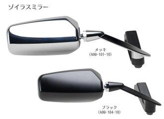 TANAX(tanakkusu)zoirasumira AOQ-101-10(镀金)/AOQ-104-10(黑色)