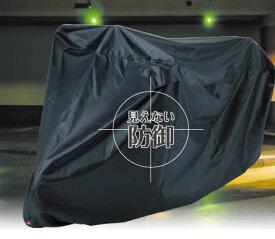 アドレス50、ジョグ等【NANKAI】(ナンカイ) ステルスプロテクト BLACK COVER (ブラックカバー) ST-5