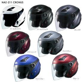 NANKAI(ナンカイ) ZEUS/ゼウス NAZ-211 CRONUS (クロノス)