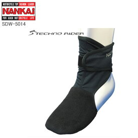 【2019年 秋冬モデル】NANKAI(ナンカイ) テクノライダーHOT 3レイヤー トゥーウォーマー2 SDW-5014