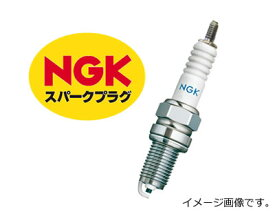 NGKスパークプラグ【正規品】 DR8EA ネジ形 (7162)★
