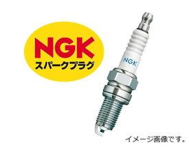 NGKスパークプラグ【正規品】 CR4HSB 一体形 (4695)