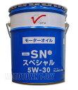 【同梱不可】 ニッサン純正オイル SNスペシャル 青缶 5W-30 20L (KLANC-05302)