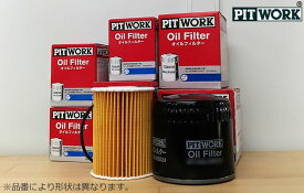 PITWORK(ピットワーク) オイルフィルター オイルエレメント AY110-TY003
