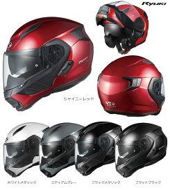 OGK(オージーケーカブト) インナーサンシェード付きシステムヘルメット RYUKI リュウキ